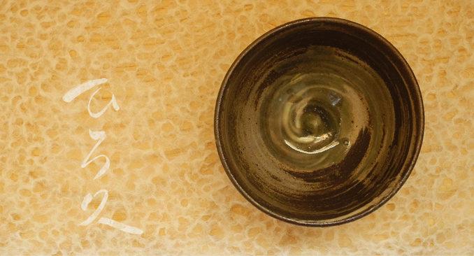 empty bowl - Hirohisa New York restaurant